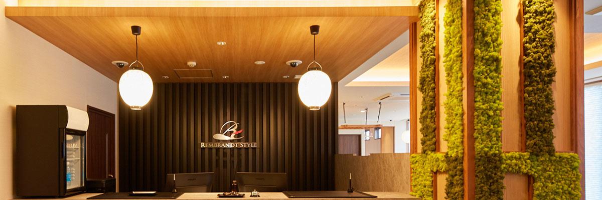 送信完了|【公式】富士の心湯  レンブラントスタイル御殿場駒門 | レンブラントグループホテル