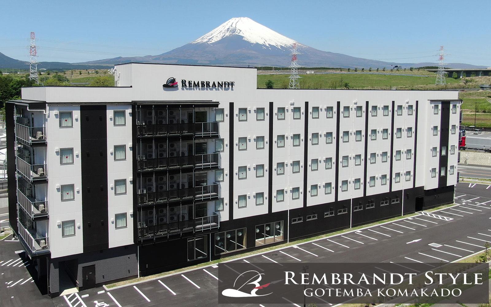 駒門 空撮(en)HOME【OFFICIAL】REMBRANDT STYLE GOTEMBA-KOMAKADO