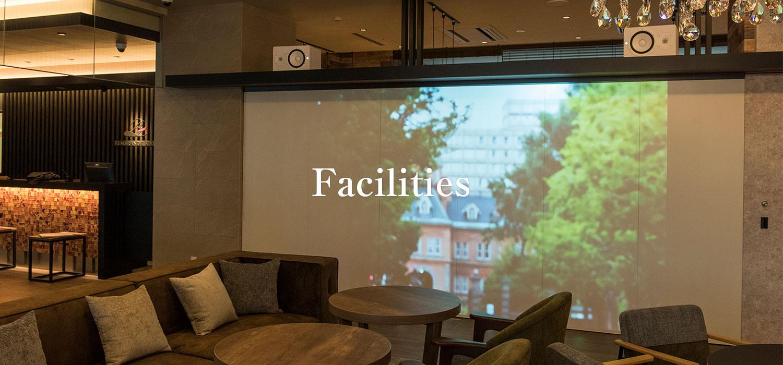 館内施設【公式】レンブラントスタイル札幌 | レンブラントグループホテル