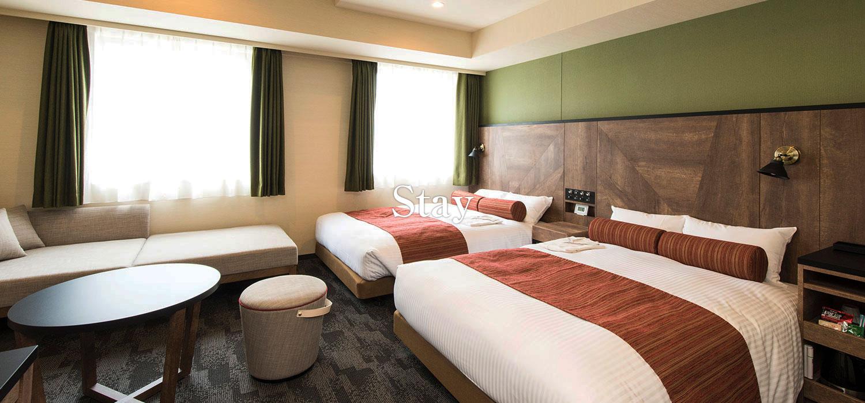 客室【公式】レンブラントスタイル札幌 | レンブラントグループホテル